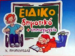 banner_eidikou